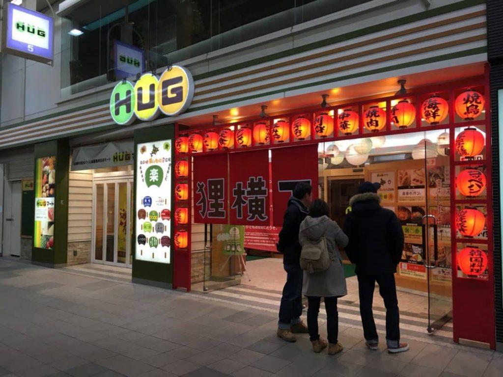 HUG-HOKKAIDO-ForBlog_180324_0036-1067x800
